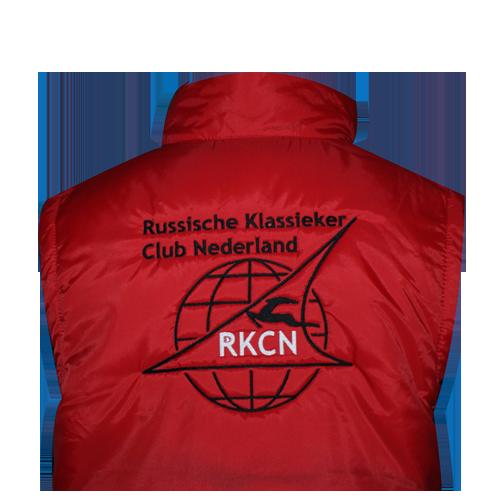 Bodywarmer met club logo borduren