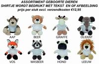 Geboorte dieren met bedrukt shirtje 23 cm.